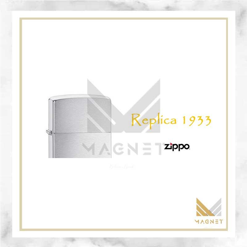 کلاس فندک زیپو کلاسیک 1933 , زیپو کلاسیک